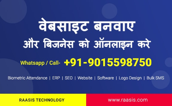 Website Designing and Development Company in Basti - RAASIS Technology